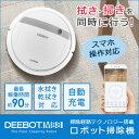 ロボット掃除機 床用 モップ付き ディーボット DEEBOT...