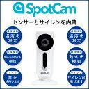 【送料無料】ネットワークカメラ スポットカム PLANEX プラネックス SpotCam-Sense クラウド対応録画 暗視撮影 動体検知