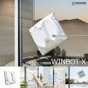 窓掃除ロボット WINBOT X コードレス リモコン 充電...
