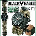 あす楽 ブラックイーグル 迷彩 ミリタリーウォッチ 腕時計 メンズ ベルト Black Eagle GT-1 サバゲー 装備 アウトドア キャンプ 軍隊使用同型...