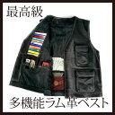 多機能 ラム革ジャケット 本革 ジャケット ベスト ポケット メンズ ラム革 バイク ライダース ポケット 便利