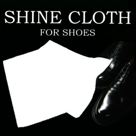 コロンブス 靴磨きクロス 2枚入り