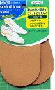 インソール【靴の中敷き】foot solution甲が低くて、はき口にスキマが出来てしまう。立ち仕事で... ...