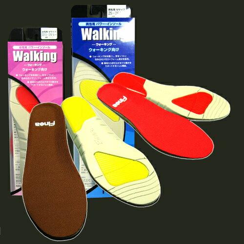 フィノア ウォーキング インソール(Finoa Walking)【靴の中敷】