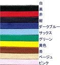 ≪ゆうメール 送料無料≫石目平 90cm 【靴ヒモ,シューレ...