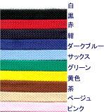 石目平 90cm 【靴ヒモ,シューレース,靴ひも】