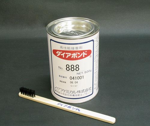 皮革製品用 高性能ボンド ダイアボンド 250g缶入りの商品画像