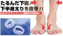 ダイエットに効果的な内側体重O脚の方にもお勧めです。歩行が変われば身体が変わる! 日常の歩...