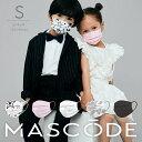 ショッピング子供用マスク ≪2点までネコポス対応≫ 不織布マスク キッズマスク 柄マスク おしゃれマスク マスク 子ども用マスク 4層構造 親子コーデ 【 マスコード / MASCODE 】1袋7枚入り