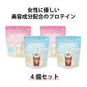 【 カフェデプロテイン / CAFE DE PROTEIN 】4袋セット(合計1.2kg)+シェイカー付ロイヤルミルクティー / リッチショコラ