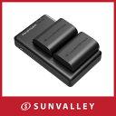 バッテリーパック RAVPower LP-E6 LP-E6N 互換バッテリー 2個 + 充電器 セット ( 大容量 2000mAh USB 急速充電 ) EOS 5D Mark IV 、 EOS 80D など対応