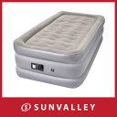 エアーベッド Sable シングルサイズ (203×99×厚さ48cm) 電動ポンプ内蔵 空気ベッド エアーマット 高反発 宿泊客 お昼寝 コンパクト スペース活用