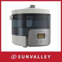 加湿器 VAVA 超音波 卓上加湿器 大容量2.5L 約9〜15畳 上から注水 清掃便利 連続加湿20時間 スマートLEDスクリーン 超静音 スリ..