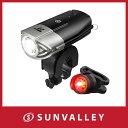 自転車ライト テールライト付 TaoTronics USB充電式 ヘッドライト 700ルーメン LED IP65防水 50mを照らす明るいライト 強/ 弱/ フラッシュモード