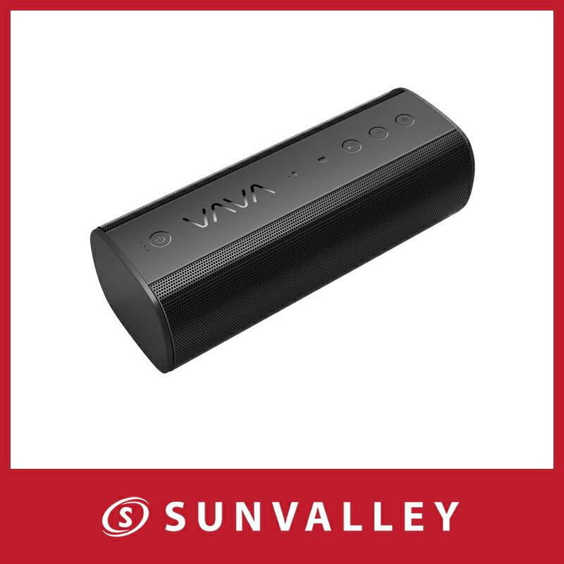 Bluetooth ポータブル スピーカー VAVA Voom20 2個8W ドライバー & 2パッシブサブウーファー ワイヤレス IPX5 防滴 防水 AptX搭載 USB充電ポート付