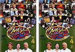 全巻セット【中古】DVD▼クレイジージャーニー Vol.4 1、2(2枚セット)▽レンタル落ち