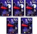 全巻セット【送料無料】【中古】DVD▼宇宙戦艦ヤマト 2(5枚セット)第1話〜最終話▽レンタル落ち