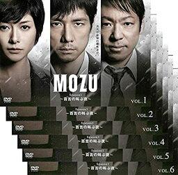 全巻セット【中古】DVD▼MOZU Season1 〜百舌の叫ぶ夜〜(6枚セット)▽レンタル落ち