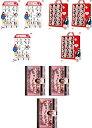 HaKaTa 百貨店 1号館(全3巻)、2号館(全3巻)、3号館(全3巻)(9枚セット) 【中古 DVD 全巻セット レンタル落ち】