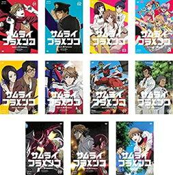 【中古】 全11巻セット DVD▼サムライフラメンコ 11枚セット▽レンタル落ち