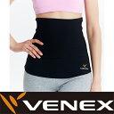 Venex-6116