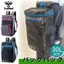 【あす楽】ヒュンメル(hummel) バックパック HFB6057 バッグ リュックサック スポーツバッグ エナメルバッグ