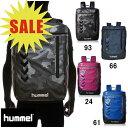 【あす楽】ヒュンメル hummel バックパック メンズ レディース リュックサック HFB6072 スポーツバッグ ハンドボール【送料無料】