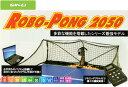 SAN-EI ロボポン2050 11-092 卓球マシン