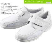 【送料無料】アシックス asics ナースウォーカー509 ナースシューズ 靴 女性用/レディース FMN509