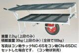 コン助ラック 専用2段アタッチメント(CN-65Dシリーズ専用) 【smtb-MS】