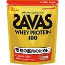 ザバス(SAVAS) ホエイプロテイン100 ココア風味(1050g 約50食分) CZ7427 [SAVAS/ホエイプロテイン/ボディーメイクシリーズ]