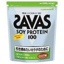 ザバス(SAVAS) ソイプロテイン100 ココア風味(50...