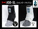 【送料無料】ASO(エーエスオー) ASO-SL スタンダー...