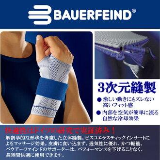 手腕支援 Bauerfeind (BAUERFEIND) 手稿火車 (顏色: 鈦),減輕痛苦和手腕區不穩定!