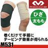 膝サポーター 太腿サポーター マクダビッド テーピングサポーターL 膝(ひざ)用・太もも用 M531