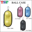 TSP ボールケース2個入り 040504 卓球ボールケース 卓球バッグ ヤマト卓球 卓球用品