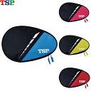 TSP ロンプリーレケース 040506 卓球ラケットケース 卓球バッグ ヤマト卓球 ケース
