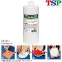 【送料無料】TSP ラテグルー1000 041220 卓球メンテナンス 接着剤 卓球用品