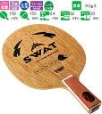 【あす楽】TSP 卓球ラケット スワットCHN 中国式 攻撃用 021013 卓球用品 ヤマト卓球