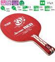 【6月度 月間優良ショップ受賞】アストロンレッドFL TSP 卓球ラケット 攻撃用 #22744 卓球用品