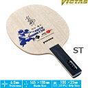 【NEW】ヴィクタス(VICTAS) Yuto Muramatsu 村松雄斗 ST 026805 卓球 ラケット JAPAN シェイク ヴィクタス