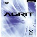 TSP 卓球ラバー アグリット テンション系裏ソフトラバー 020016 VICTAS