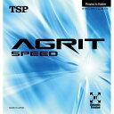 TSP 卓球ラバー アグリット スピード テンション系裏ソフトラバー 020046 VICTAS