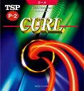 【あす楽】カールP-2ソフト TSP 卓球ラバー 粒高ラバー 020125 卓球用品