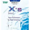 TSP 卓球ラバー エクシズ 高弾性裏ソフトラバー 020211 VICTAS