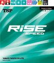 【あす楽】ライズスピード TSP 卓球ラバー 高弾性裏ソフトラバー #20036 卓球用品