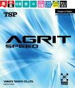 【あす楽】アグリットスピード TSP 卓球ラバー裏ソフトテンションラバー #20046 卓球用品