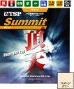 【あす楽】サミット TSP 卓球ラバー 粘着性裏ソフトラバー 020571 卓球用品