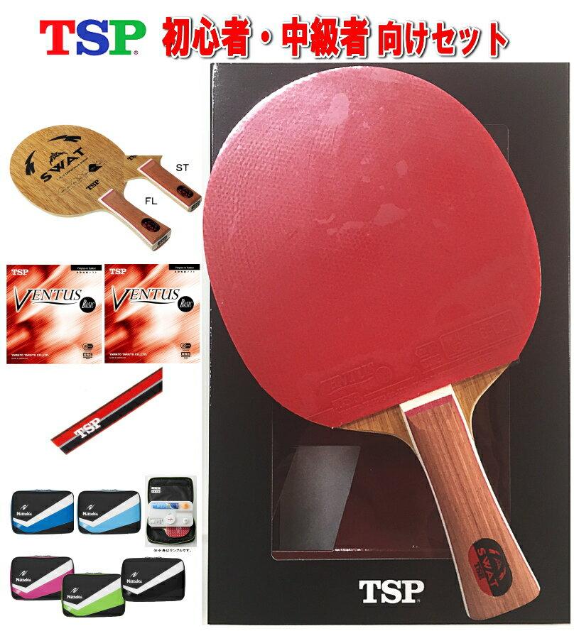 【あす楽】TSP 卓球 ラケット (シェーク) ...の商品画像