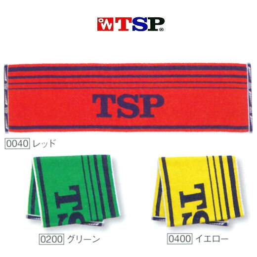 TSP ラインJPスポーツタオル 044403 ...の商品画像